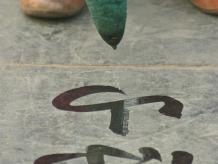 luoyang china.jpg